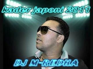 kader japonais 2011- Nog3od Wahdi Je M'en Fous_by_DJ M-Redha