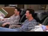 Джо и Чендлер - Пожарная тревога
